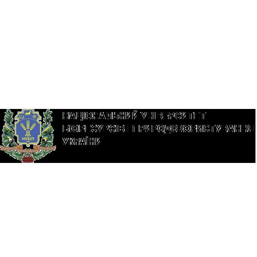 Украинская лаборатория качества и безопасности продукции агропромышленного комплекса при Национальном университете биоресурсов и природопользования Украины