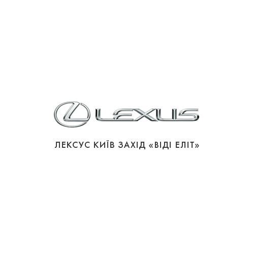 Официальный дилер Лексус